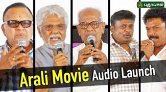 Arali Tamil Movie Audio Launch   Radha Ravi   AR Subbaraj   GS John   Am Rm Films