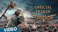 Watch Kaashmora 2016 Telugu Movie Trailer Youtube HD Watch Online Free Download