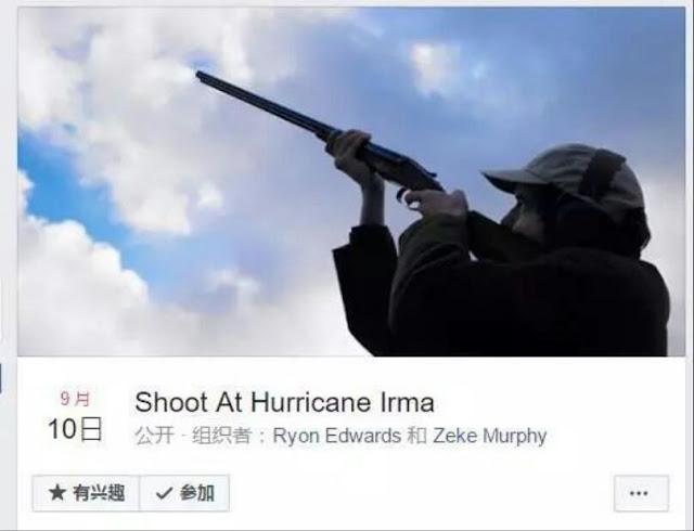 [轉載] 向艾爾瑪開槍