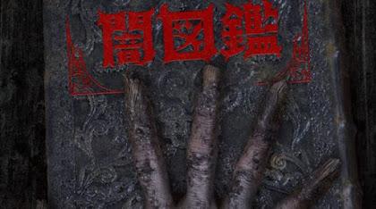 Sekai No Yami Zukan Episódio 13