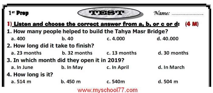 امتحان لغة انجليزية على الوحدة 7 و 8 للصف الاول الاعدادى ترم ثانى2020 مستر اسامه فتحى