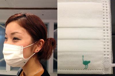 ダチョウ抗体マスク