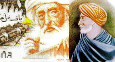 Al-Quran membuktikan teori bentuk muka bumi mendatar adalah palsu