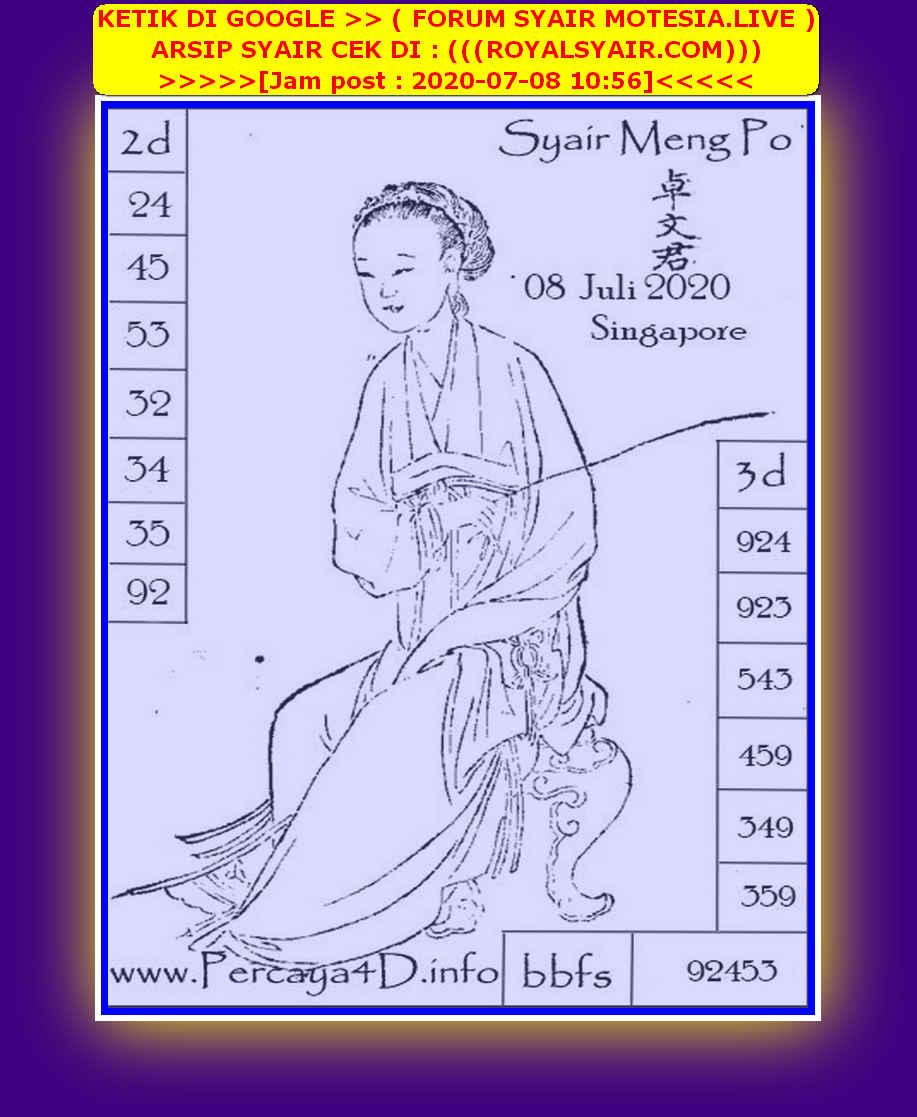 Kode syair Singapore Rabu 8 Juli 2020 122