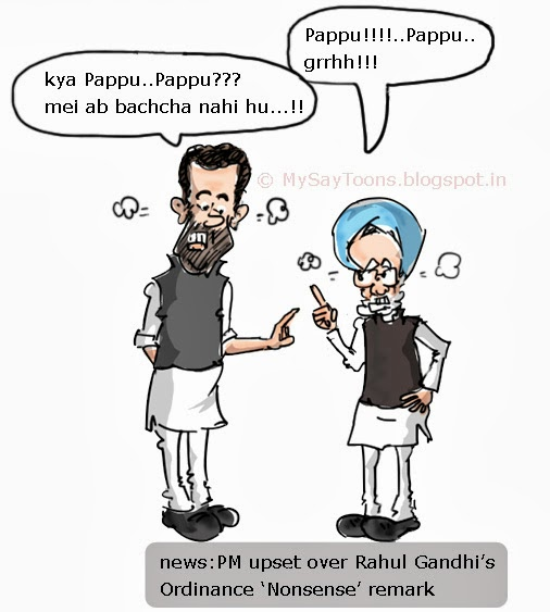 Rahul Gandhi Cartoon ,Manmohan Singh Cartoon,Political Cartoons ,MySay.in,