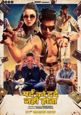 Mard Ko Dard Nahi Hota Reviews