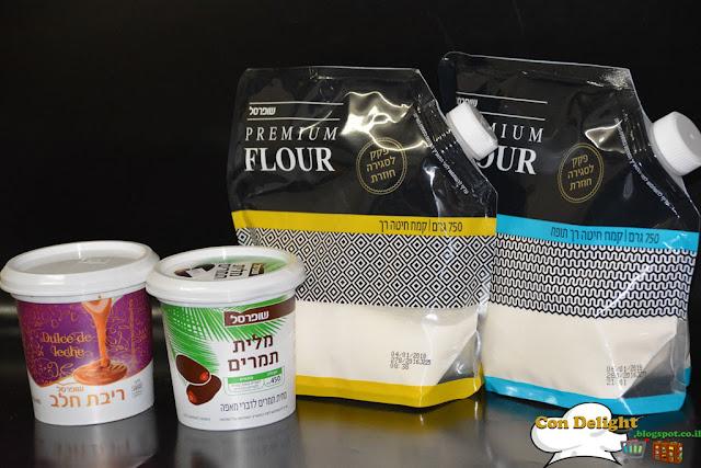 premium flour קמח פרמיום שופרסל