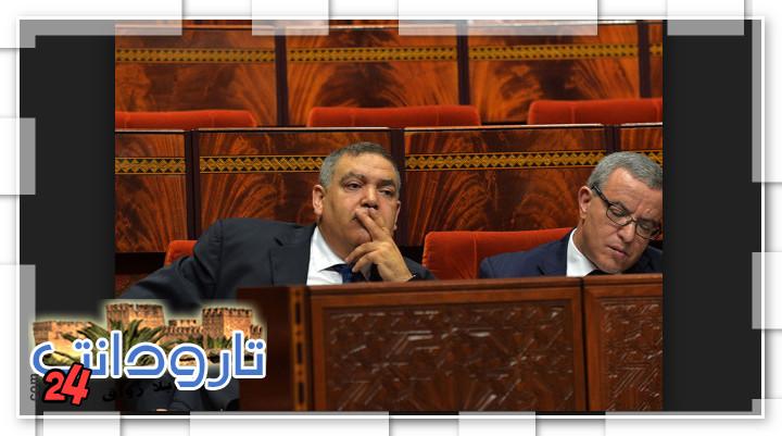 رؤساء جماعات بسوس يضعون أيديهم على قلوبهم..40 رئيس جماعة مهدد بالعزل والمتابعة القضائية