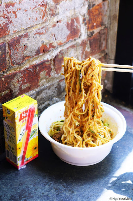 Very Spicy Dan Dan Mian at Very Fresh Noodles in New York City