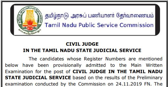 TNPSC - CIVIL JUDGE IN TAMIL NADU STATE JUDICIAL SERVICE Results (31.01.2020)