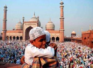 Method of Performing Eid Namaaz