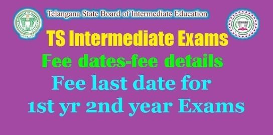 TS Inter supply exam fee last date 2018-2019, time table