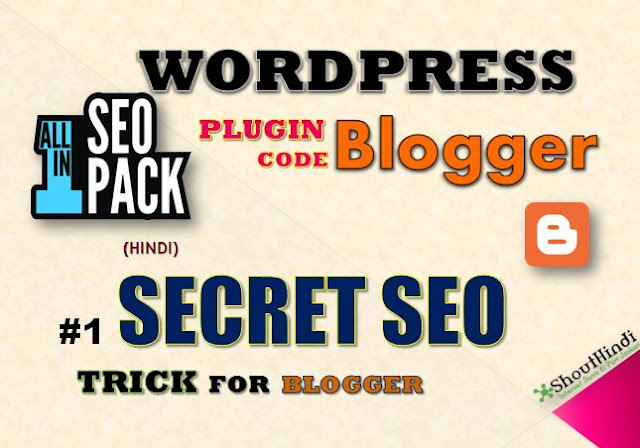 All In One SEO WordPress Plugin For Blogger