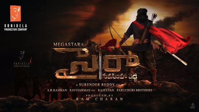 Megastar Chiranjeevi 151 Movie Name Sye Raa Title Logo Motion Poster