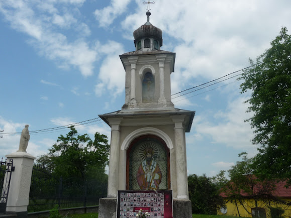 Старый Самбор. Часовня святого Николая