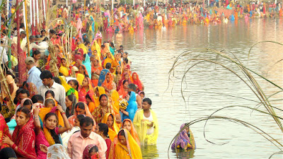 happy chhath puja sms