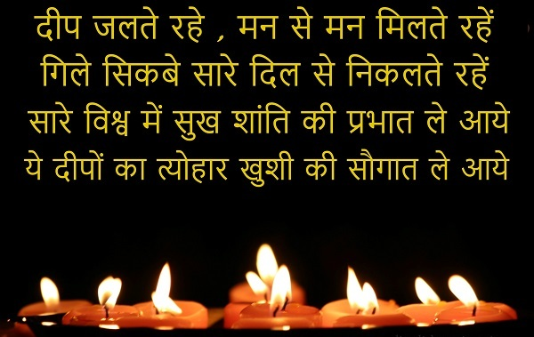 Happy Diwali Shayari, Best Shayari, Funny Shayari Sms with Images in Hindi 2017