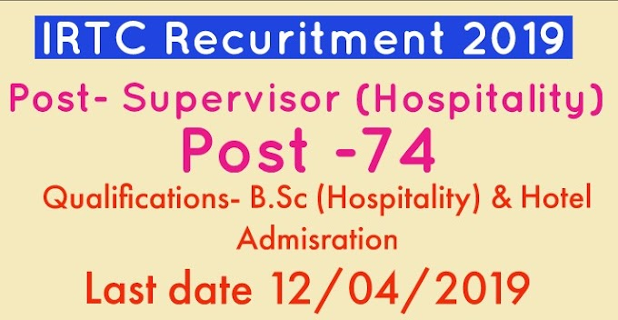 IRCTC Recruitment 2019 Supervisor Hospitality – 74 Posts
