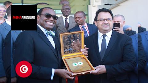 إفتتاح المقر الإقليمي لمجموعة البنك الإفريقي للتنمية BAD بتونس