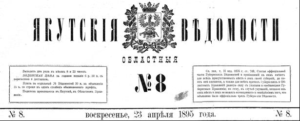 Русско Якутский Переводчик Скачать