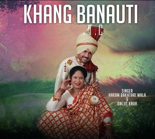 Khang Banauti