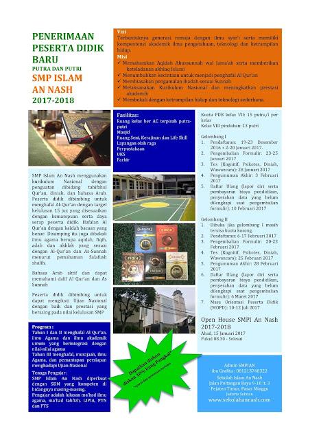 brosur smp islam an-nash poltangan