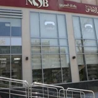 وظائف بنك ناصر الاجتماعي 2018 - اعلان وظائف خالية ببنك ناصر والتقديم الان