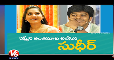 Sudigali Sudheer and Rashmi Gautham affair  Dhee Jodi Show  Tollywood Gossips