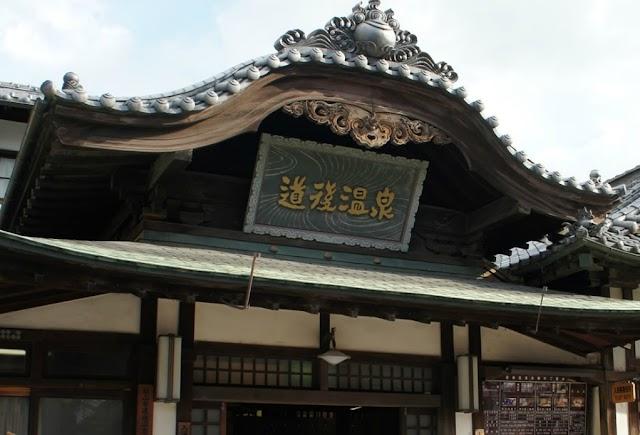 【千與千尋的舞台】日本三千年歷史的古老溫泉 道後溫泉館
