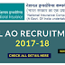 NICL AO RECRUITMENT 2017-18