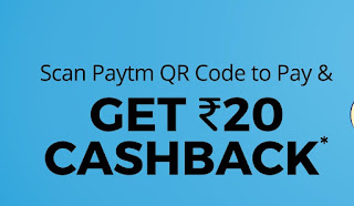 Paytm Scan & Pay Cash Back Offer Jan 2018(Paytm Loot Trick 2018)