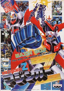 Mazinger Z+arcade+game+portable+shoot'em up+art+flyer