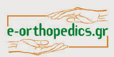 E-ORTHOPEDICS
