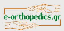 E-ORTHOPEDICS