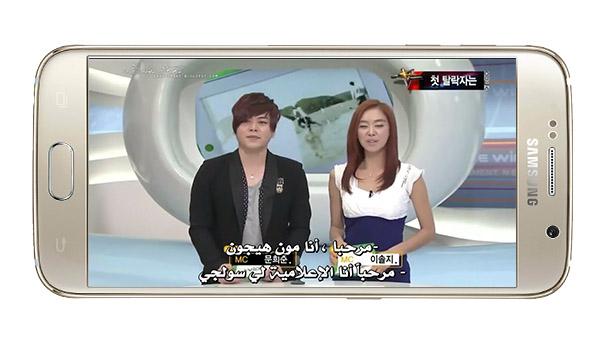 مشاهدة الافلام الكورية مترجمة اونلاين