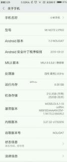 Harga Xiaomi Mi Note 2 Pro