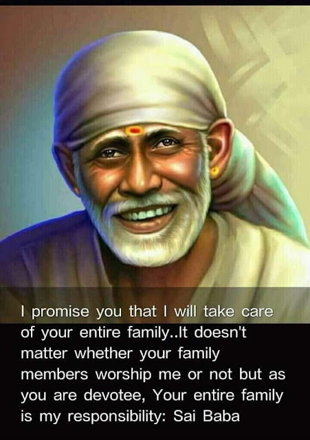 Request To Completely Cure My Brother's Hip Pain - Sai Devotee Deepika