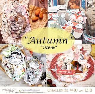 Challenge #10 - Autumn