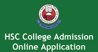 HSC College Admission Result 2017 xiclassadmission.gov.bd