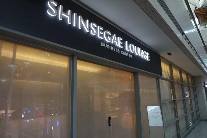 신세계백화점 VIP 인천공항 신세계 라운지