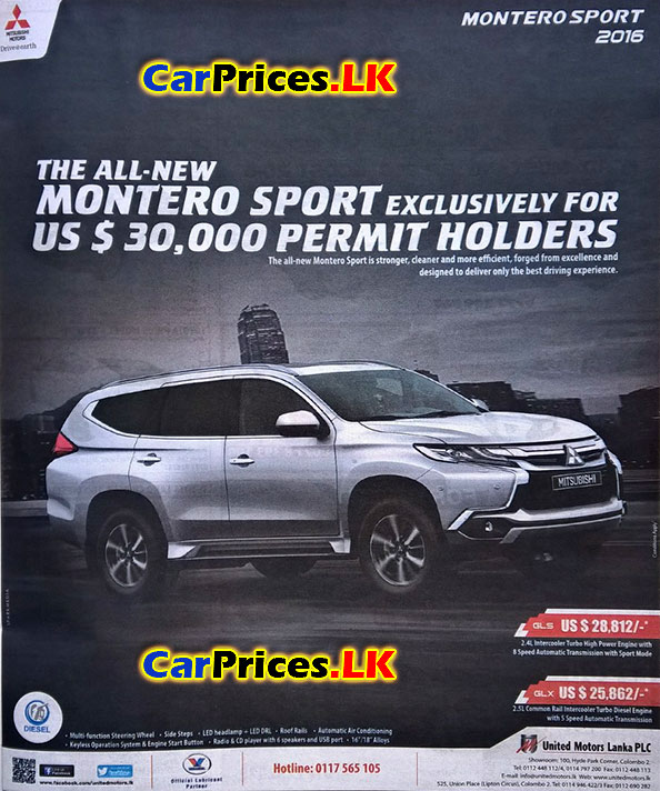 Mitsubishi Sports Car List: Brand New Car Prices In Sri Lanka