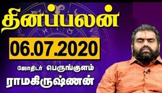 Raasi Palan 06-07-2020 | Dhina Palan | Astrology | Tamil Horoscope