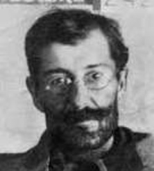 Владислав Петковић Дис | НАЈВЕЋИ ЈАД