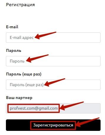Регистрация в PerspectPlus 2