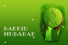 Bakrid-Mubarak-Images-Pictures-Latest-Photos-and-Pics-Download-for-free