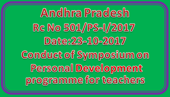 Rc No. 501 | conduct of Symposium on Personal Development/Vyaktitva Vikasam (Telugu) programme for teachers at Ramakrishna Mission High School Sitanagaram on 26.11.2017