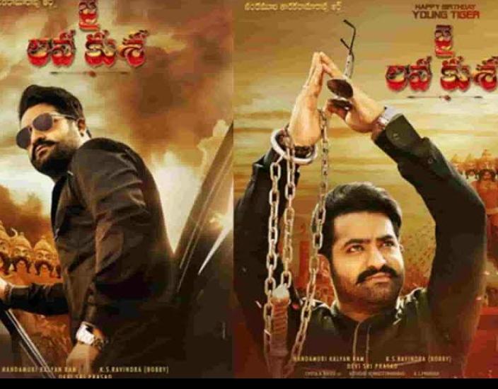 Lava Kusa movie dubbed in hindi