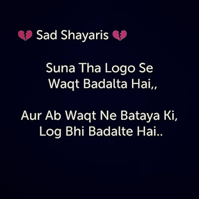 Sad shayari in hindi for life 2017