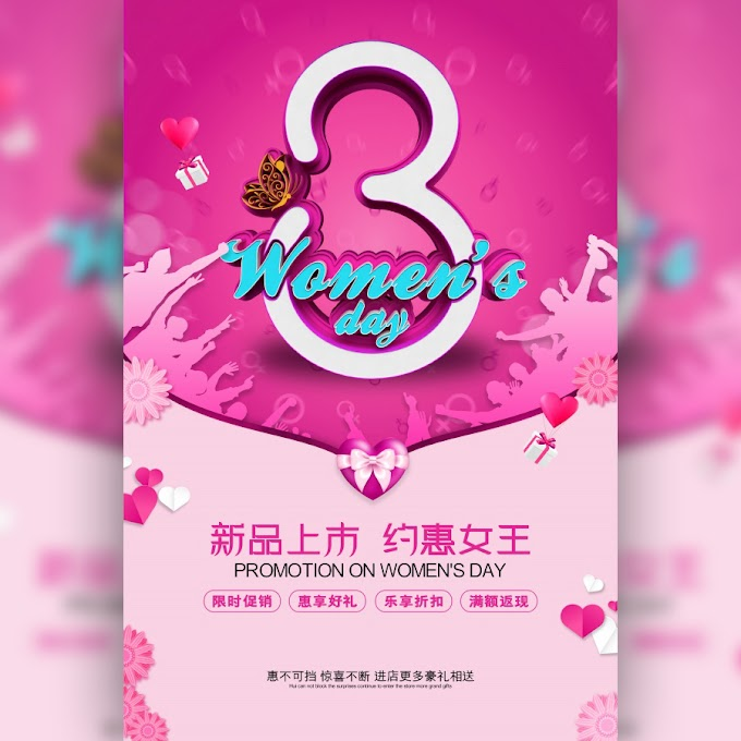 8 march 38 Women's Day Promotional Poster Design free psd