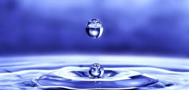 العلاج بالماء ينظف الجسم ويشفى من الأمراض